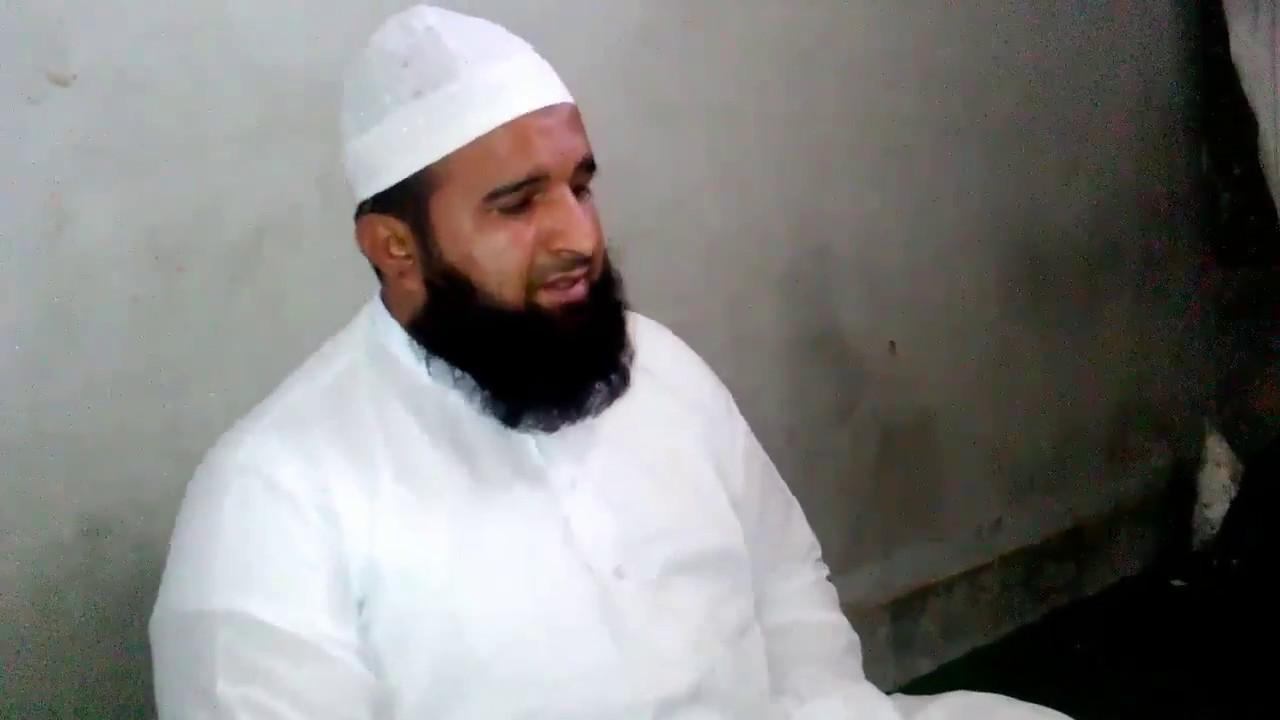 Qari abdul basit surah rahman free download mp3