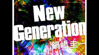 【DDR】 New Generation CSP