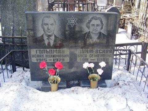 Востряковское кладбище адрес, как проехать