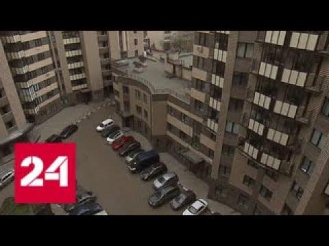 Недостроенный дом без паркинга: жители новостройки в Одинцове надеются на прокуратуру - Россия 24
