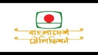 BTV Live | Asia Cup | Official Score & Commentary |With Radio Bhumi  | Bangladesh Television