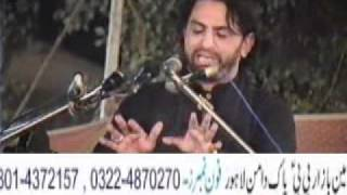 Allama Nasir Abbas of Multan. Muzo Mubahila. 30.part 06.flv