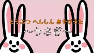 福井県越前市で、あそびうたリトミックをしている、Toko toko教室の田中...