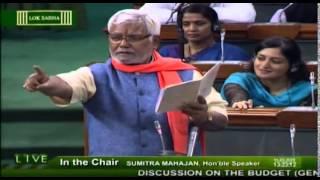 BJP Hukmdev Yadav