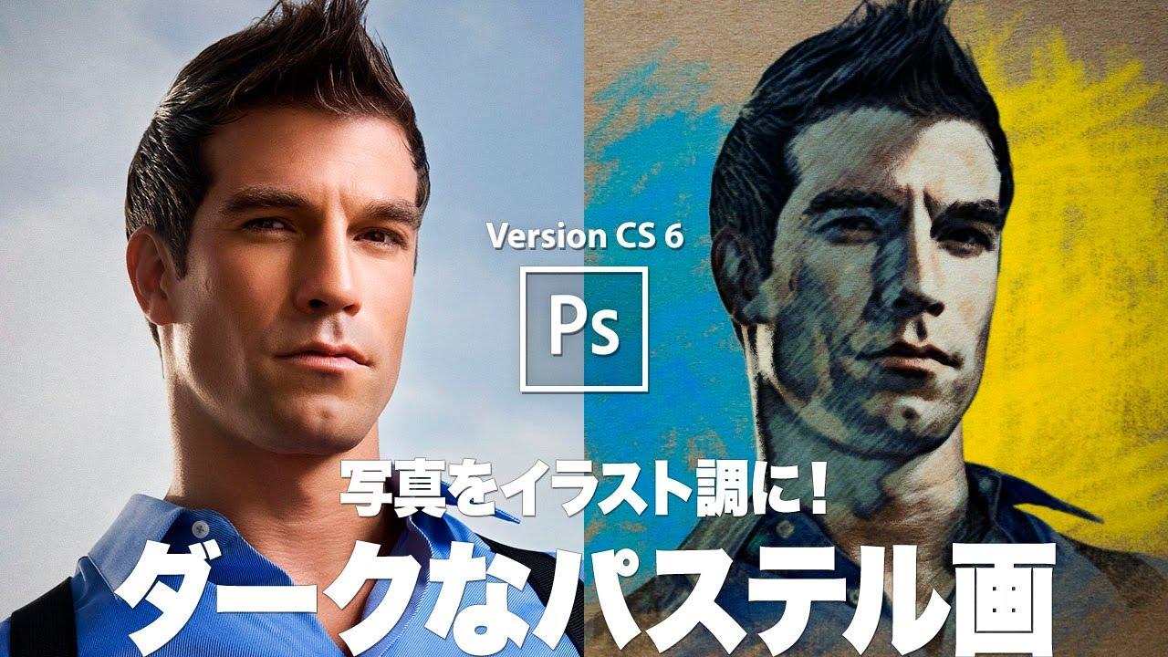 風 photoshop イラスト