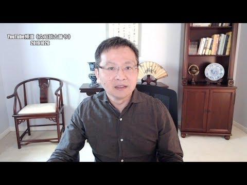 文昭:中国偷渡者为何殒命英国货柜车?脱贫不脱穷是关键!