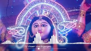 Mai Sabse Badi Hai Tu Navratri Special Vibration Song Dj Vikrant Allahabad