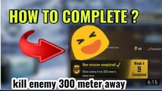Скачать WoW No One Know About This Trick Kill An Enemy 300m Away Once