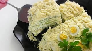 Торт из Кабачков за 30 МИНУТ!!!Простой  быстрый и легкий закусочный