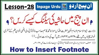 how to insert footnote hashiya in inpage lesson 28 in urdu hindi