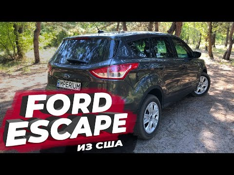 Ford Escape из США за «копейки»