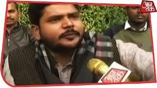 Sonia, Rahul की सीट पर क्या है वोटरों का मिजाज? देखिए चुनाव आजतक कुमार अभिषेक के साथ