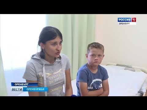 Уникальная операция в Оренбурге  пластические хирурги помогли маленькому пациенту