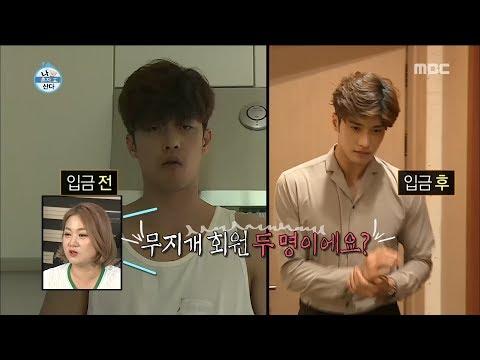 [I Live Alone] 나 혼자 산다-Sung Hun,The Prince Appears20170707