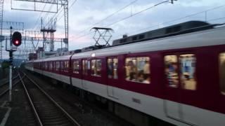 近鉄電車9020系8800系EE33+FL02