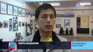 Социальный репортаж: Камчатские профсоюзы против обучения мигрантов русскому языку за счет бюджета