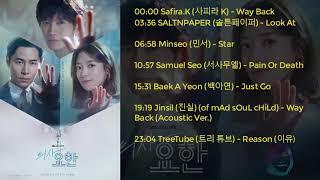 Doctor John OST Compilation NO ADS