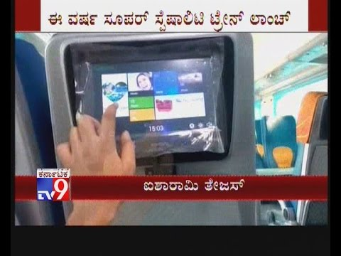 Indian Railways' Set to Launch Tejas Trains With LCD Screens