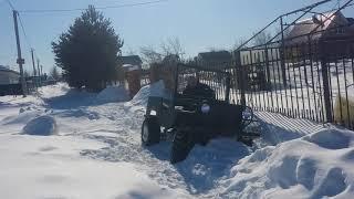 Закопал машину!