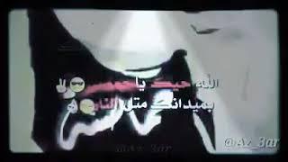 الله حيك ياحمصي//حالات واتس اب عن بنت حمص//انا حمصيه وبفتخر//لايك//اشتراك//تعليق//💜