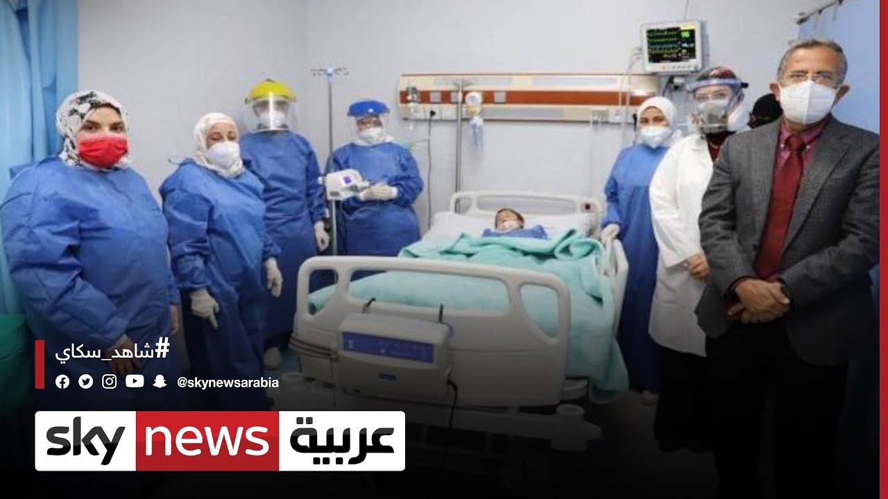 تخصيص مراكز طبية لاستقبال حالات مرضى ضمور العضلات بمصر | #مراسلو_سكاي