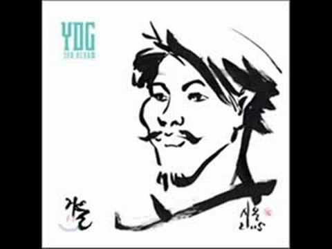 YDG - 어린 맘 (W/ Lyrics)