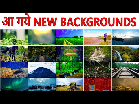 2017 New Latest HD Backgrounds Zip File || New Cb Backgrounds || HD Backgrounds