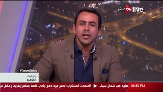 بتوقيت القاهرة - يوسف الحسيني: هل نجل علي عبدالله صالح هو الرئيس القادم لليمن ؟