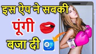 2018 Android Apps Hindi