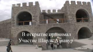 Крепость Рабат(Проехав через покрытый туманом горный перевал , добрались до Ахалцихе., 2013-06-01T17:40:16.000Z)