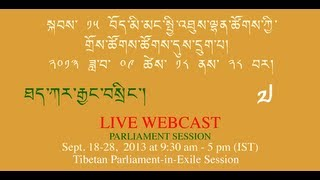 Day2Part3: Live webcast of The 6th session of the 15th TPiE Live Proceeding from 18-28 Sept. 2013
