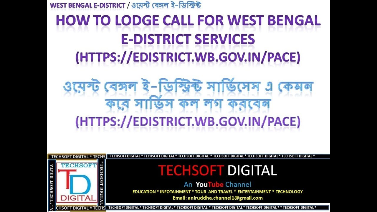 West Bengal eDistrict New Online Support System Guide