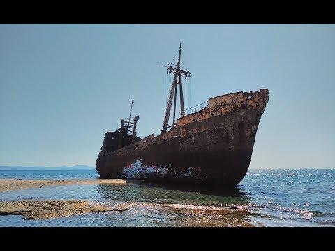 Shipwreck of the MV Dimitrios General Cargo Vessel