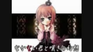 Aragai Shimono (Umineko No Naku Koro Ni)