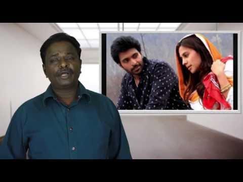 Wagah Movie Review - Vikram Prabhu - Tamil Talkies