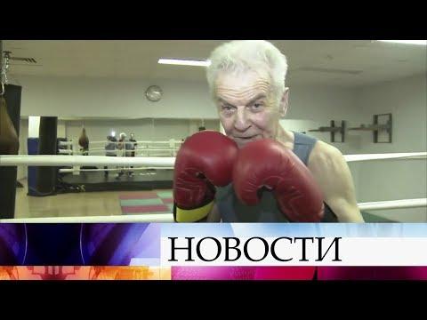 82-летний боксер из Ростова вдохновляет жителей на занятия спортом.