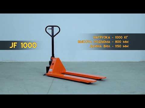 Ручная тележка C ножничным подъёмом TOR JF 1000 - гидравлические тележки - КИИТ