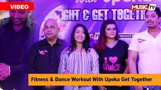 Baixar Fitness & Dance Workout With Upeka Get Together - Music Tv