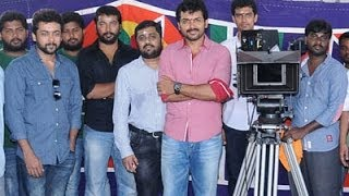 Madras Shooting Spot and Audio Launch Video | Trailer | Reviews | Interviews | Movie Updates