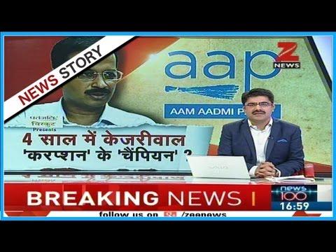 Has Arvind Kejriwal forgotten to efface corruption from Delhi?