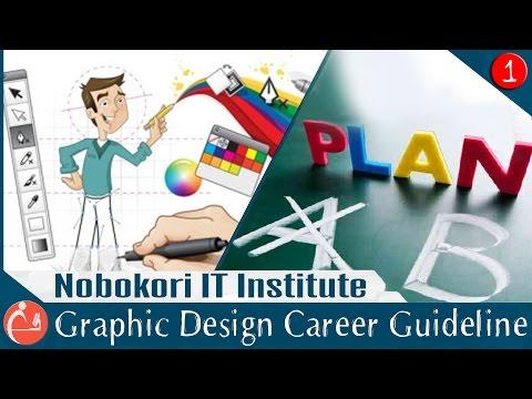 Graphics Design Career Guideline Bangla Video Tutorial | Nobokori IT Institute [Part-01]