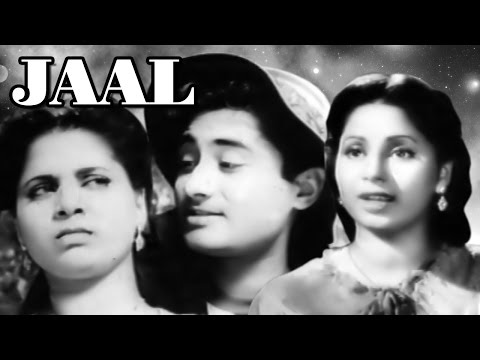 Jaal | Full Movie | Geeta Bali |  Dev Anand | Old Classic Movie