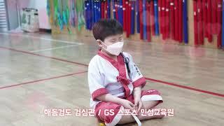 해동검도 검심관 수련이야기^^ 제132차 정기승급심사 …