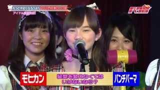 2014年3月27日放送の『つんつべ♂ バク音』バックナンバー#125 放送局:...