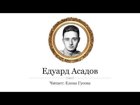 РУССКИЕ ТЕКСТЫ ПЕСЕН О ЛЮБВИ