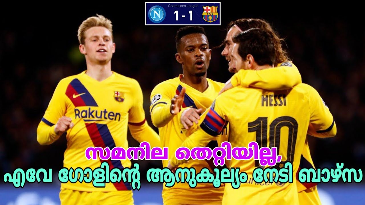 Napoli vs. Barcelona - Football Match Report - February 25, 2020 ...