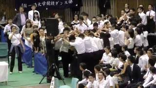 2016第54回全日本学生選抜競技ダンス選手権(夏全) 2016 54th All Japa...
