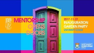 HKU Mentorship Garden Party 2017 @University Lodge