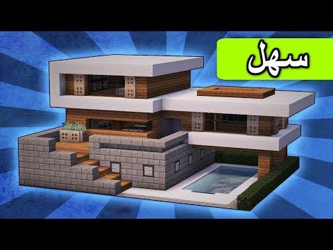 ماين كرافت بناء بيت كبير
