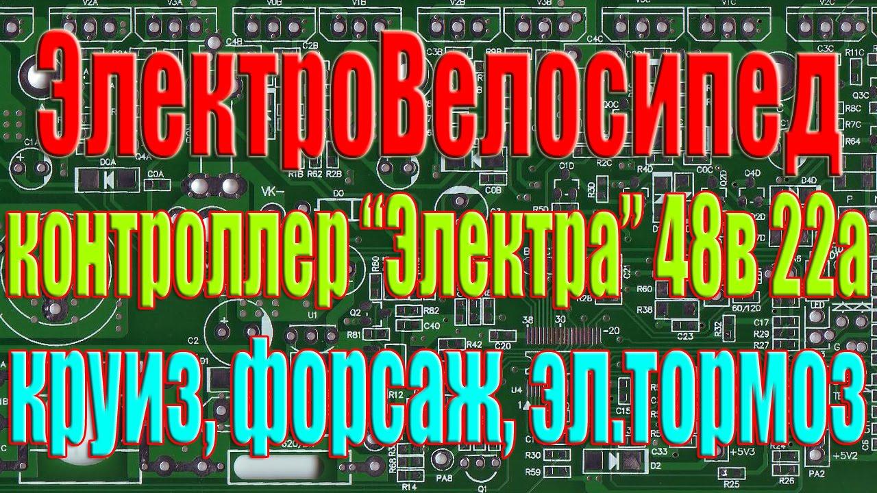 контроллер danfoss ekc 101 инструкция